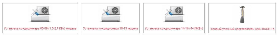 Список товаров